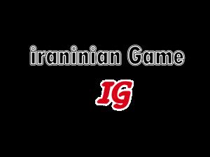 گروه بازی سازی ایرانیان گیم