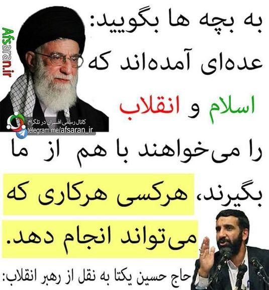 رهبری - انقلاب - اسلام - دهه فجر -