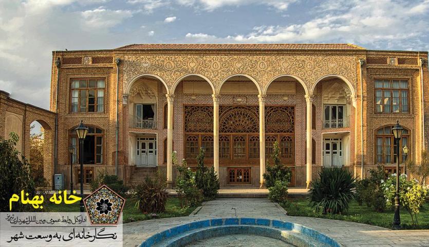 زیباترین خانه
