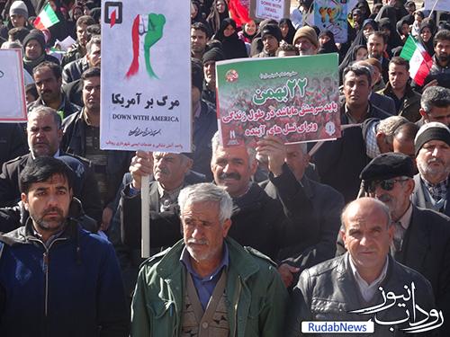 راهپیمایی 22 بهمن 94 روداب