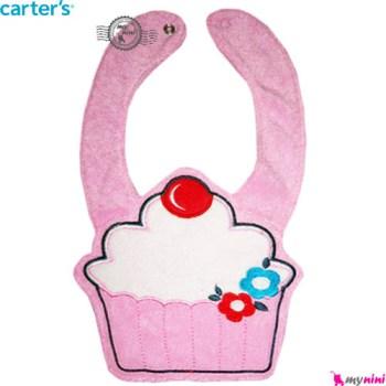 خرید لباس نوزاد کارترز