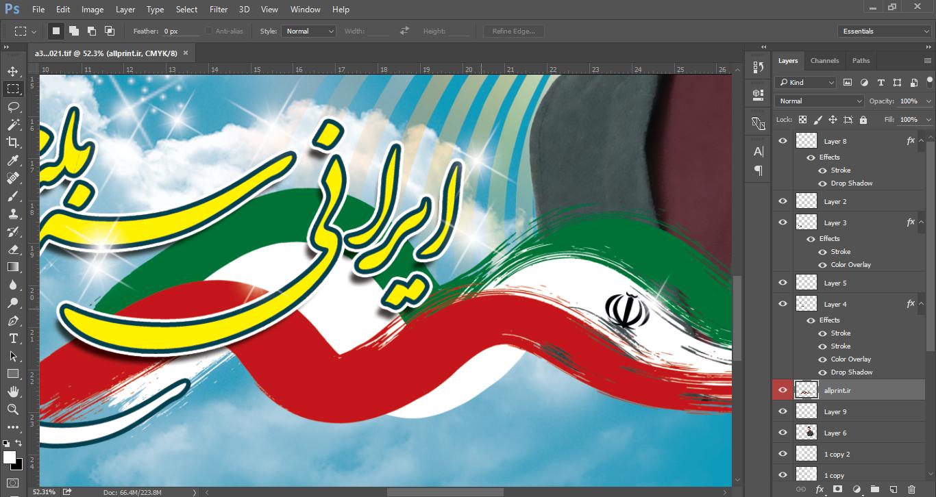 پوستر لایه باز انتخابات مجلس دهم
