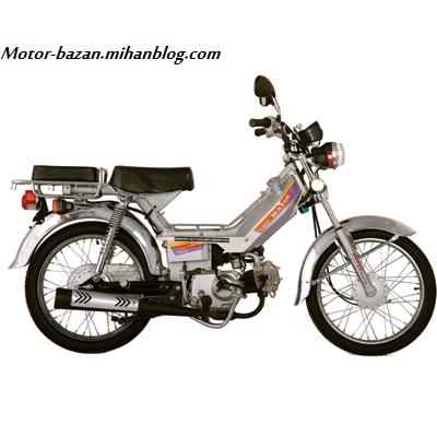 موتور سیکلت متین پونک 70  سی سی