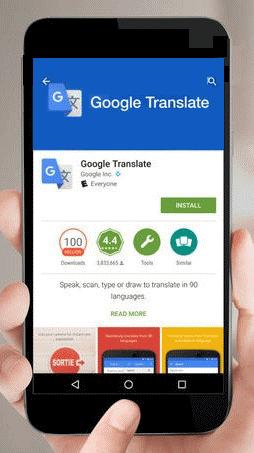 آموزش اندروید,آموزش اندروید6,آموزش مارشمالو,اپلیکیشن,برنامه,ترجمه,ترجمه نوشته ها در اندروید مارشمالو,تلفن هوشمند,مترجم گوگل,Translated by software on Android 6 ,lineee.ir