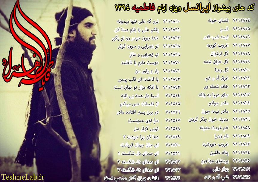 کانال+تلگرام+نوحه+حمید+علیمی