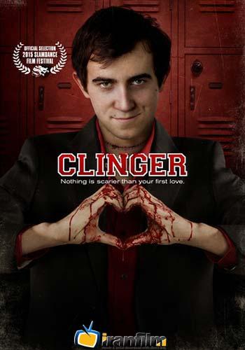 دانلود فیلم Clinger