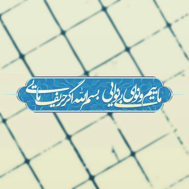 http://s7.picofile.com/file/8238612576/9517313_2498_l.jpg