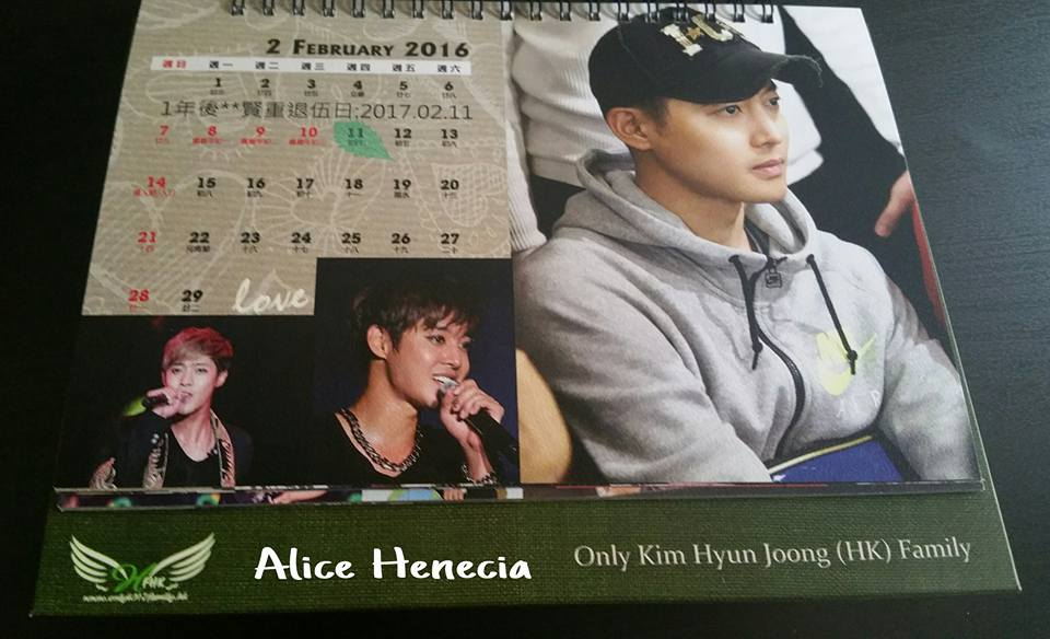 Alice Henecia calendar from Kim Hyun Joong
