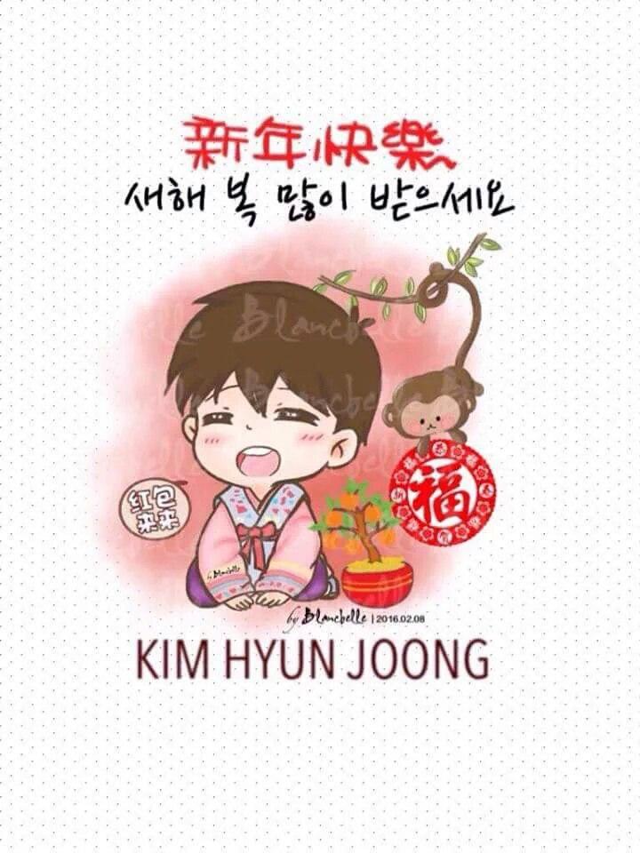 [blancballe Fanart] Kim Hyun Joong - Happy Lunar day [2016.02.08]