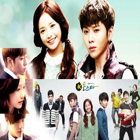Image result for سریال کره ای ستاره بزرگ – Monstar
