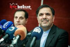 شش روش سرمایهگذاری در بخش حمل و نقل ایران تشریح شد