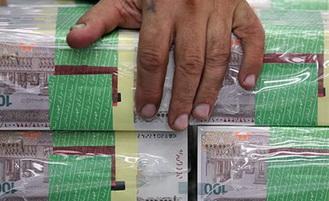 معافیت بدهکاران بانکی غیرمقصر از پرداخت مالیات