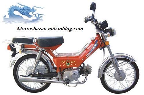موتور سیکلت دینو 70 سی سی