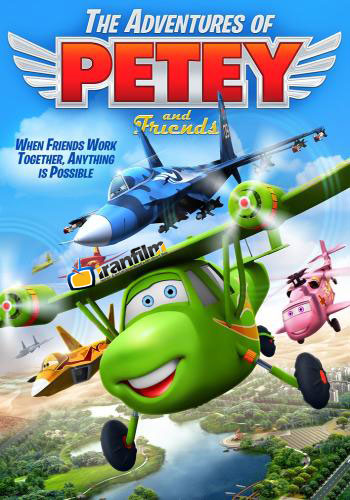 دانلود انیمیشن The Adventures of Petey and Friends