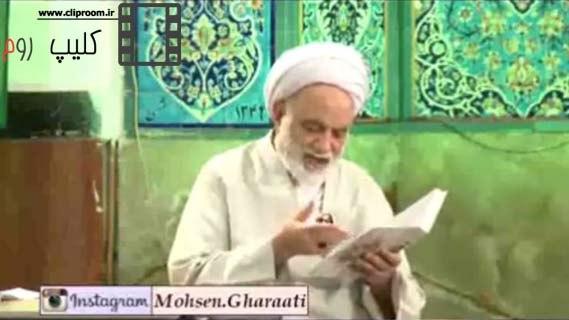فعالیت هایی که جمهوری اسلامی انجام نشد