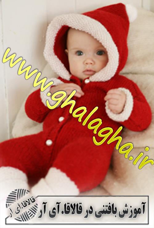 آموزش بافت سرهمی کلاهدار نوزاد تا ۴ سال