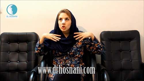 تجربه داشتن جراحی بینی با دکتر حسنانی