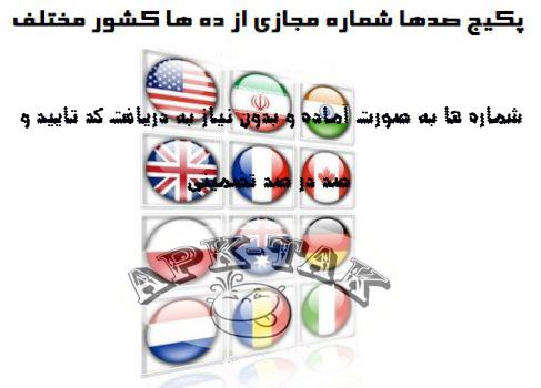 http://s7.picofile.com/file/8239297950/sh.jpg