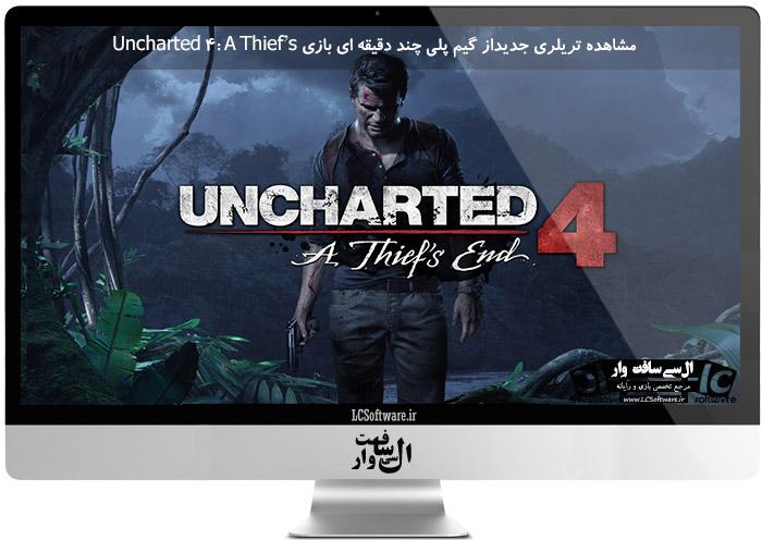 مشاهده تریلری جدیداز گیم پلی چند دقیقه ای بازی Uncharted 4: A Thief's