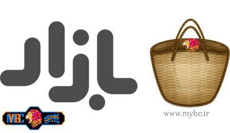 دانلود بازار اندروید – کافه بازار Cafe Bazaar 7.0.0 – جدیدترین ورژن
