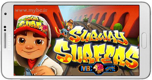 دانلود بازی Subway Surfers 1.51.1 برای اندروید با پول بی نهایت