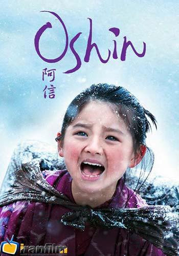دانلود فیلم Oshin