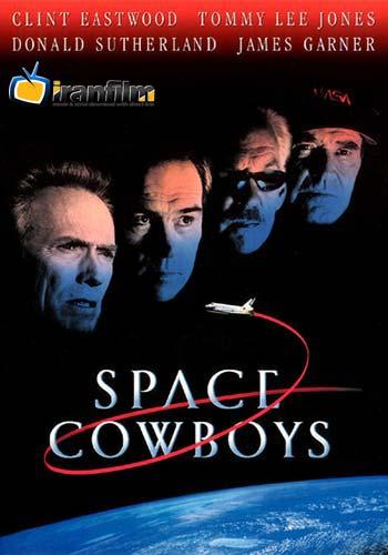 دانلود فیلم Space Cowboys
