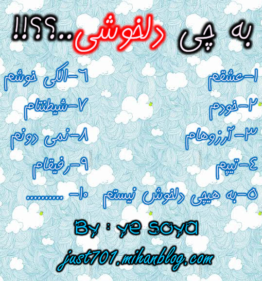 http://s7.picofile.com/file/8239506984/1_13_2.jpg