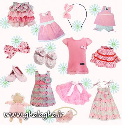 مدل های 2015-2016 لباس کودک