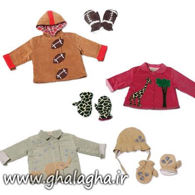 جدیدترین مدل های لباس زمستانی کودک