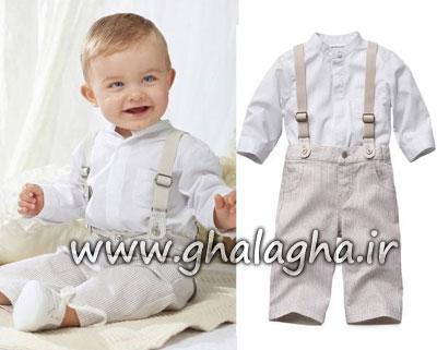 جدیدترین و شیک ترین لباس کودک