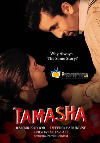 دانلود فیلم Tamasha