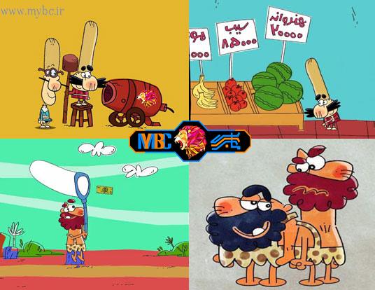دانلود انیمیشن دیرین دیرین – دانلود مجموعه کامل کارتون دیرین دیرین