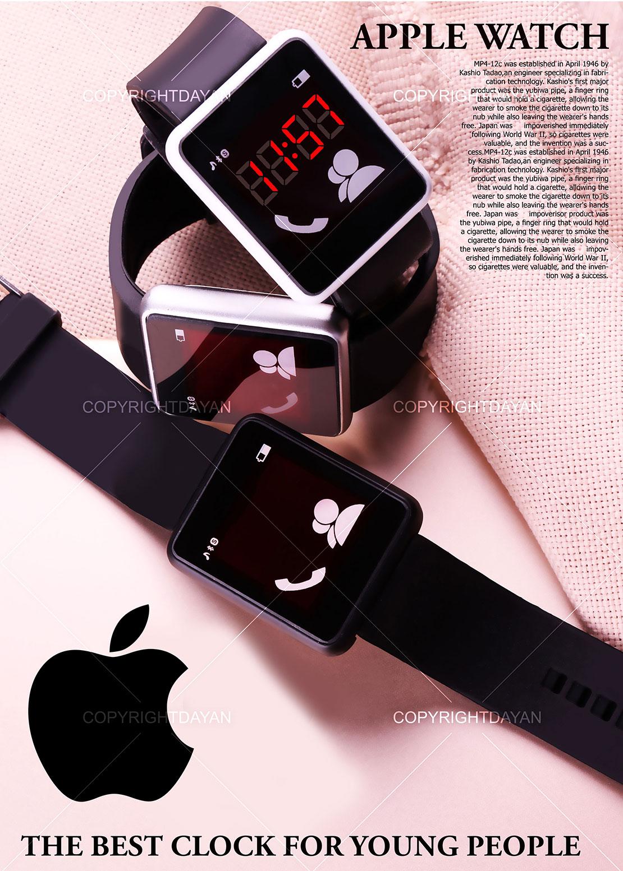ساعت ال ای دی apple watch