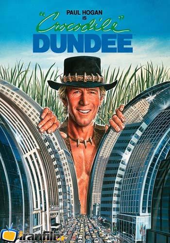 دانلود فیلم Crocodile Dundee