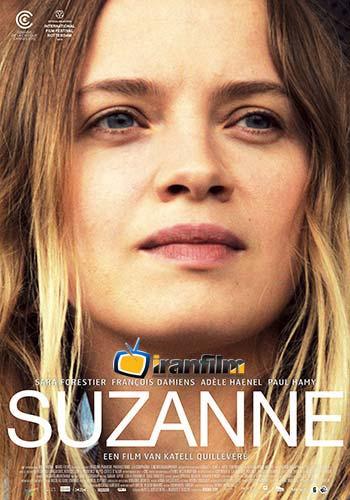 دانلود فیلم Suzanne