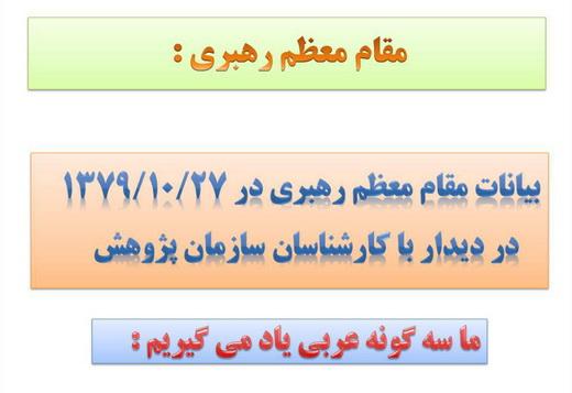 http://s7.picofile.com/file/8239889392/1.jpg