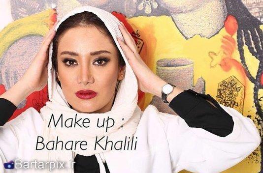 http://s7.picofile.com/file/8239913642/www_bartarpix_ir_bahareh_afshari_asfand_94_4_.jpg