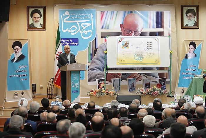 2016022113141382259 مراسم تجليل از استاد احمد صافی برگزار شد + تصاوير
