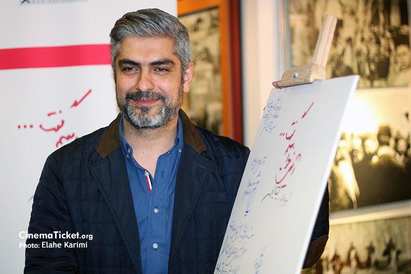 تصاویری از مراسم افتتاحیه فیلم آمین , عکس بازیگران