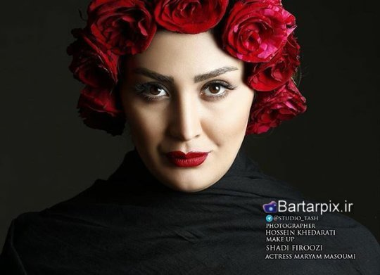 http://s7.picofile.com/file/8240072476/www_bartarpix_ir_maryam_masoumi_esfand_94_8_.jpg