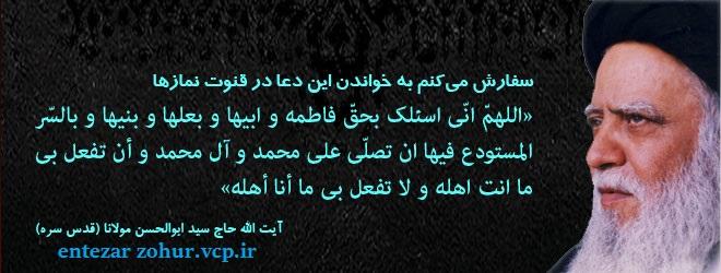 صلوات بر سیده فاطمه زهرا علیها السلام