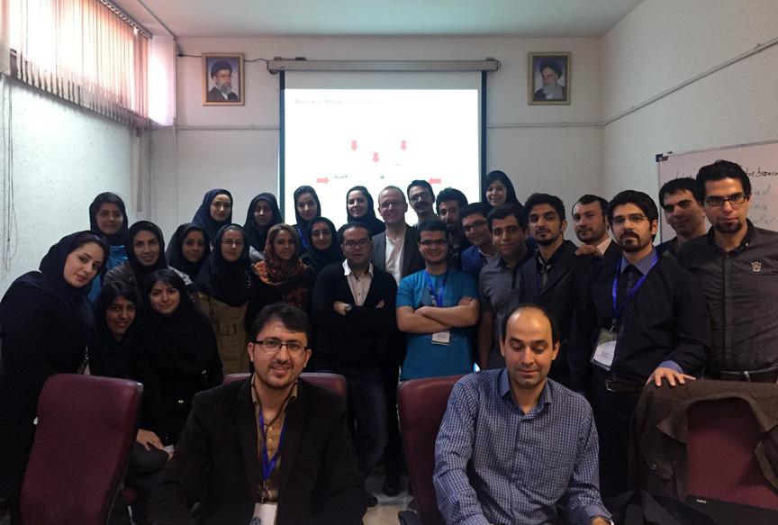 کار آرفرین برتر دانشگاه تهران