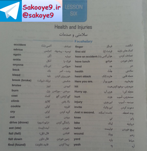 پاورپوینت درس 5 زبان انگلیسی پایه نهم پروژه 3
