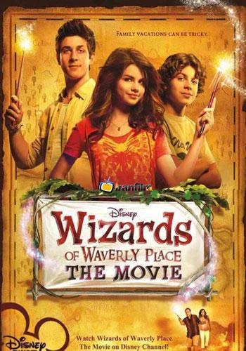 دانلود فیلم Wizards of Waverly Place: The Movie