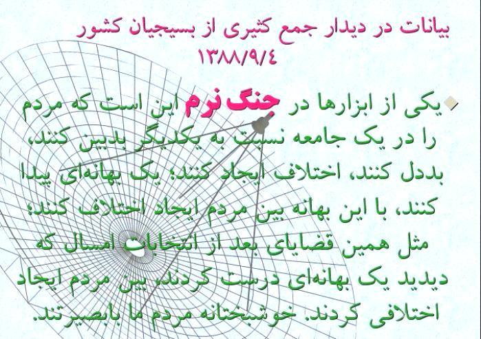 http://s7.picofile.com/file/8240345200/JANGE_NARM_3.jpeg