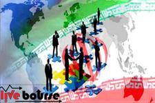 برنامه جدید دولت برای اقتصاد ایران