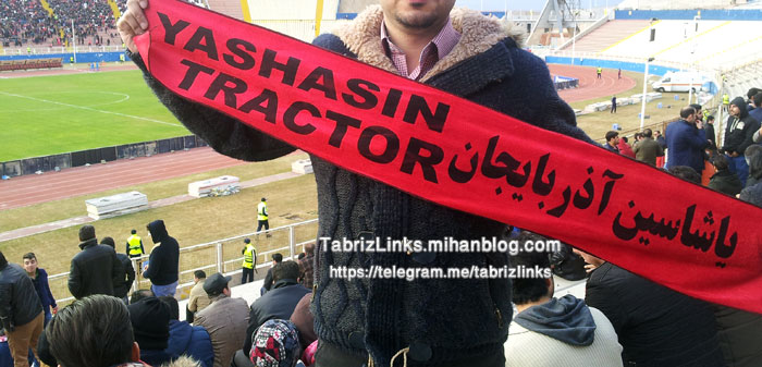 یاشاسین آذربایجان