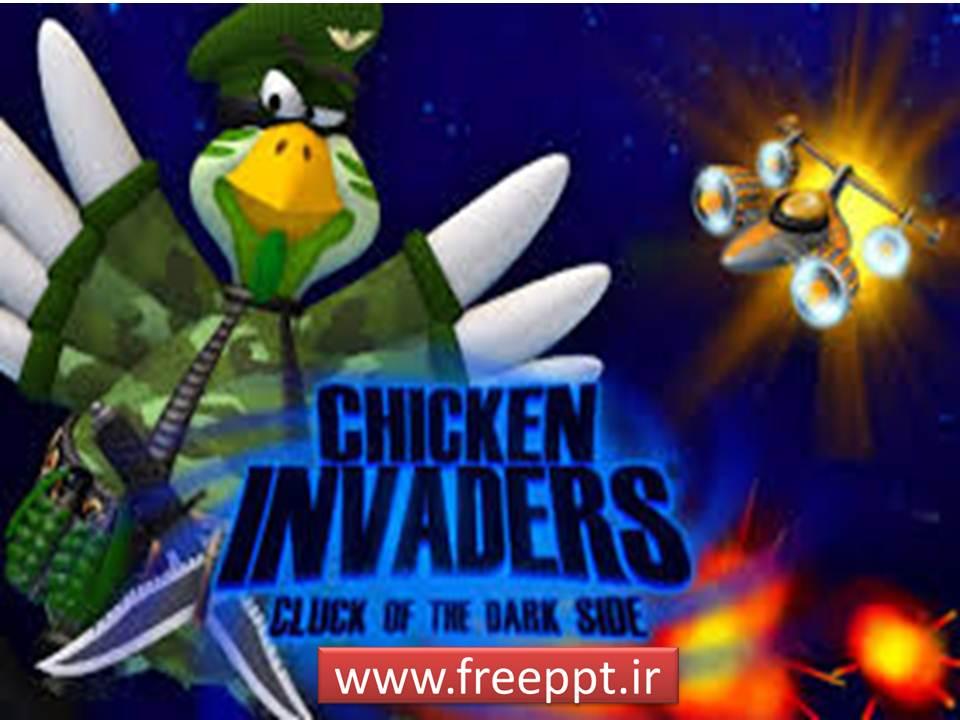 دانلود بازی مرغهای مهاجم 5