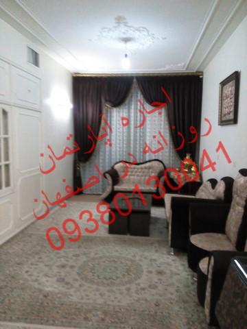 اصفهان اسکان